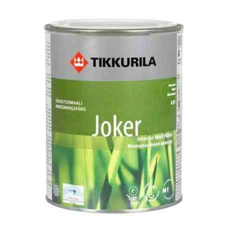 Купить Краска акрилатная Joker (Джокер), 2.7 л. Tikkurila (Тиккурила)