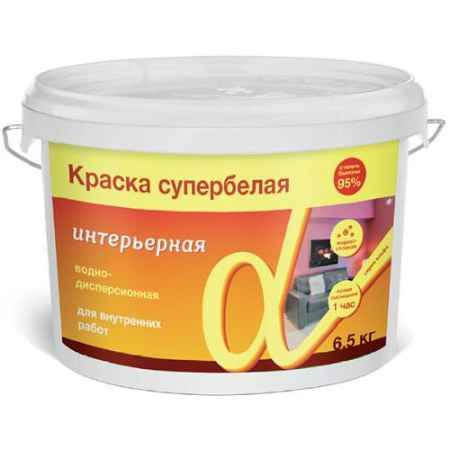 Купить Краска водно-дисперсионная интерьерная Альфа 14 кг., супербелая Krafor (Крафор)