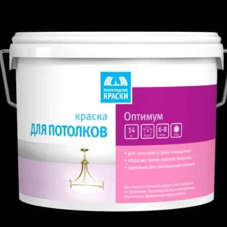 Купить Краска водно-дисперсионная для потолков Оптимум, 40 кг ТЕКС (TEKS)
