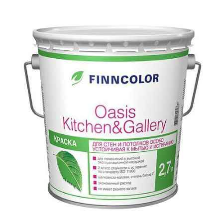 Купить Краска для стен и потолков Finncolor Kitchen&Gallery (Китчен и Галлери), 2.7 л, белый Tikkurila (Тиккурила)