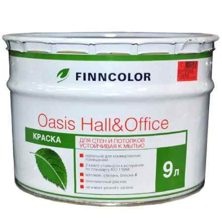 Купить Краска для стен и потолков Finncolor Oasis Hall&Office (Оазис Хол и Офис) 9 л, белый Tikkurila (Тиккурила)