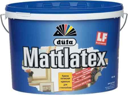 Купить Краска Mattlatex (Матлатекс) RD-100, 10 л. Dufa (Дюфа)