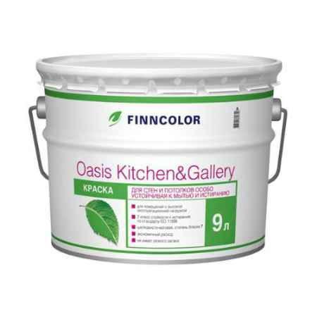 Купить Краска для стен и потолков Finncolor Kitchen&Gallery (Китчен и Галлери), 9 л, белый Tikkurila (Тиккурила)