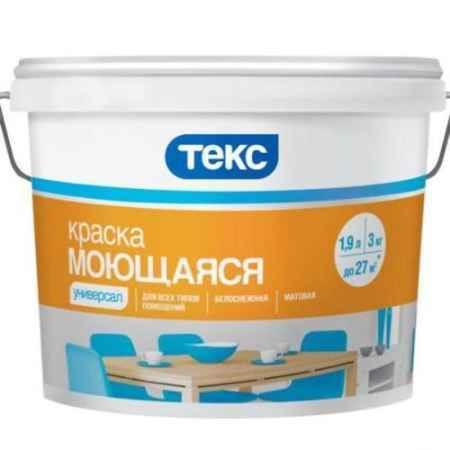 Купить Краска водно-дисперсионная моющаяся Универсал, 3 кг ТЕКС (TEKS)