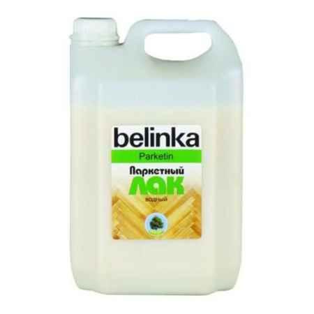 Купить Лак паркетный водный 5 л, матовый Белинка (Belinka)