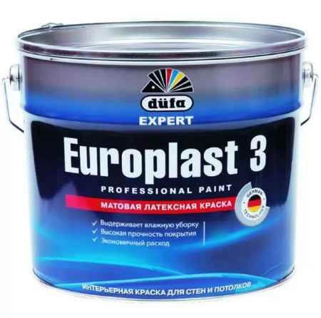 Купить Краска водно-дисперсионная Expert Europlast (Эксперт Европласт) 3, 10 л., Dufa (Дюфа)