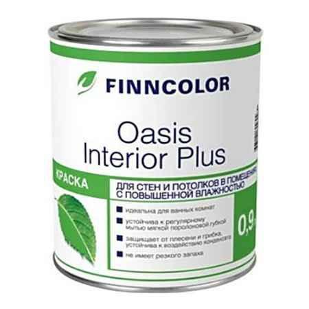 Купить Краска для стен и потолков Oasis Interior Plus (Оазис Интериор Плюс), 0.9 л., белый Tikkurila (Тиккурила)