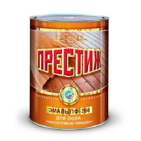Купить Эмаль ПФ-266 0.9 кг., золотисто-коричневая Престиж