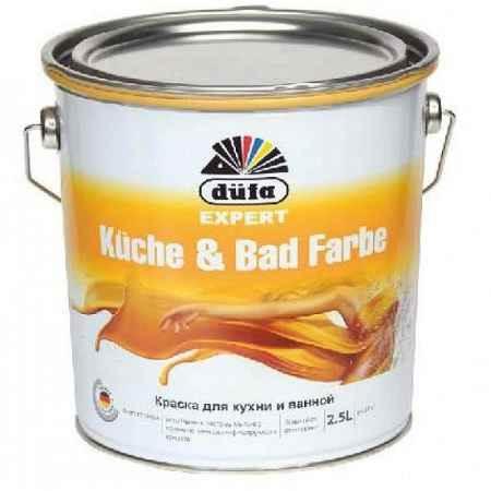 Купить Краска водно-дисперсионная Expert Kuche&Bad Farbe (Эксперт Куче Бед Фард), 2.5 л., Dufa (Дюфа)