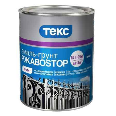 Купить Грунт-эмаль по ржавчине, 0,9 кг, серый ТЕКС (TEKS)