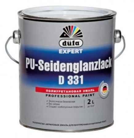 Купить Эмаль полиуретановая шелковисто-глянцевая Expert Pu-Seidenglanzlack (Эксперт По-Сейденгланцлак) D-331, 2 л. Dufa (Дюфа)
