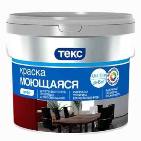 Купить Краска водно-дисперсионная моющаяся Профи, 4,5 кг ТЕКС (TEKS)