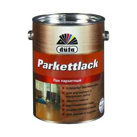 Купить Лак паркетный полуматовый Parkettlack (Паркетлак), 0.75 л. Dufa (Дюфа)