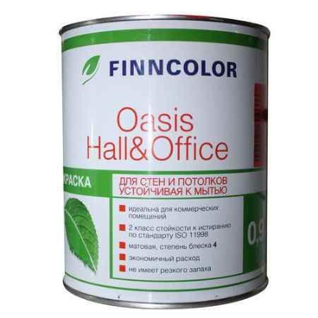 Купить Краска для стен и потолков Finncolor Oasis Hall&Office (Оазис Хол и Офис), 0.9 л, белый Tikkurila (Тиккурила)