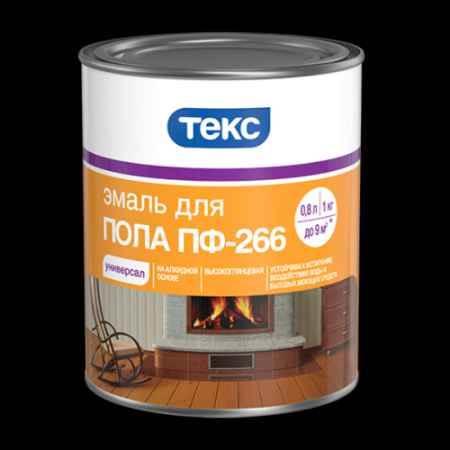 Купить Эмаль Универсал ПФ-266, 1 кг, желто-коричневый ТЕКС (TEKS)