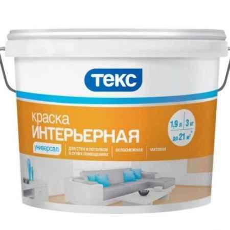 Купить Краска водно-дисперсионная интерьерная Универсал, 3 кг ТЕКС (TEKS)