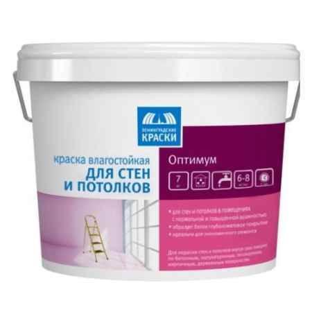 Купить Краска водно-дисперсионная для потолков и стен Оптимум, 3 кг ТЕКС (TEKS)