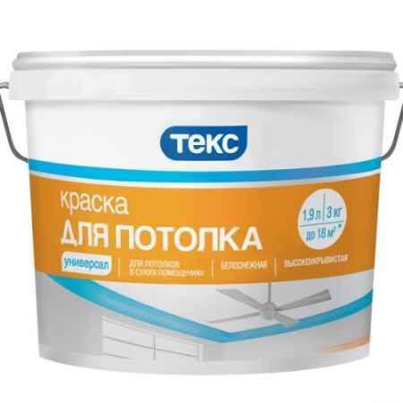 Купить Краска водно-дисперсионная для потолков Универсал, 17 кг ТЕКС (TEKS)