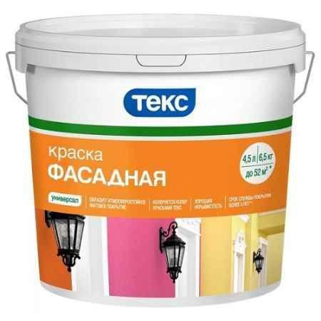 Купить Краска водно-дисперсионная фасадная Универсал, 13 кг ТЕКС (TEKS)
