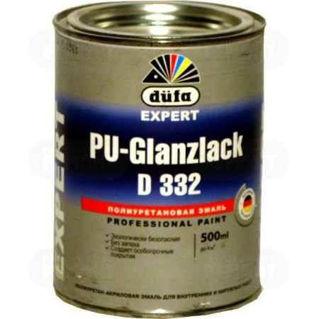 Купить Эмаль полиуретановая глянцевая Expert Pu-Glanzlack (Эксперт По-Глянцлак) D-332, 0.5 л. Dufa (Дюфа)