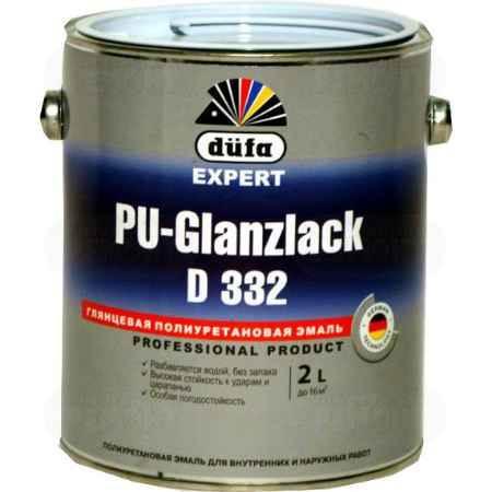 Купить Эмаль полиуретановая глянцевая Expert Pu-Glanzlack (Эксперт По-Глянцлак) D-332, 2 л. Dufa (Дюфа)