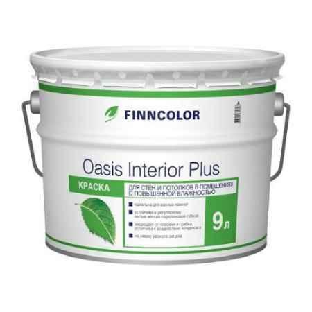 Купить Краска для стен и потолков Finncolor Oasis Interior Plus (Оазис Интериор Плюс), 9 л, белый Tikkurila (Тиккурила)