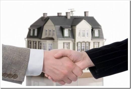 Продавцы недвижимости