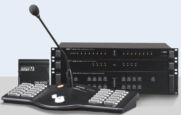 Монтаж систем оповещения - этапы работ