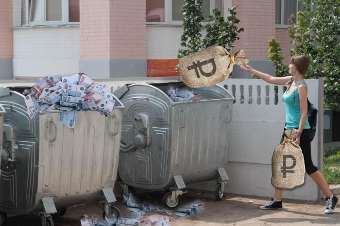 Правила оборудования мусорных площадок
