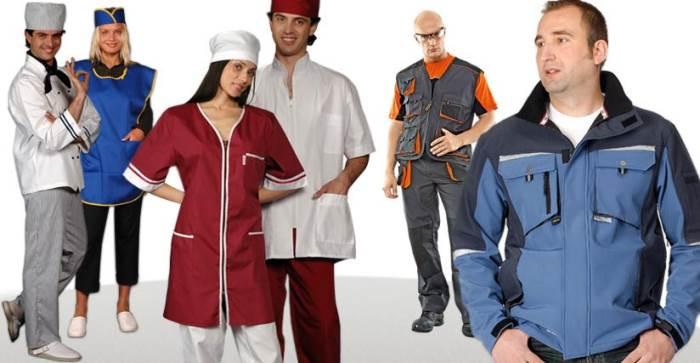 Формирование перечня одежды