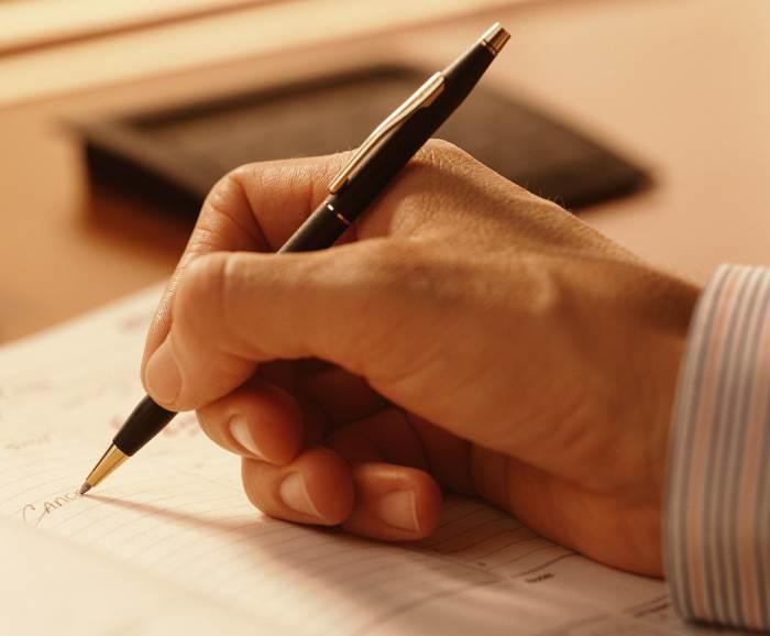 Как называется экспертиза почерка
