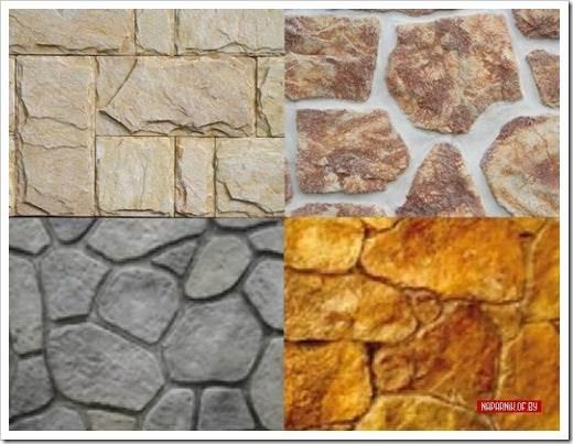Различные составы, использующиеся для имитации камня