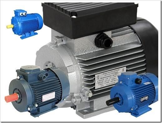 Технические свойства трехфазных электродвигателей