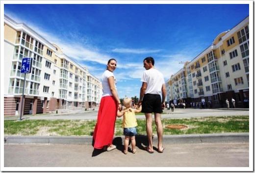 Какую квартиру можно купить на материнский капитал?