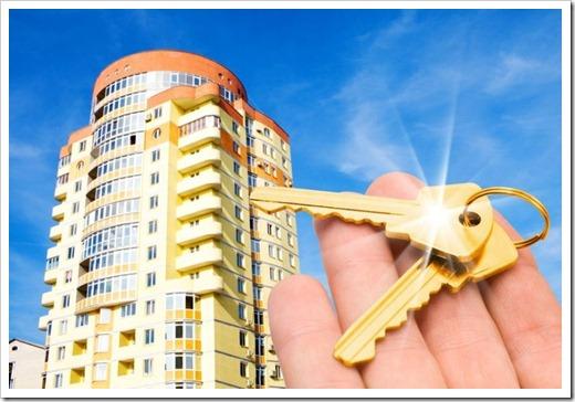 Что придётся оплачивать после приобретения недвижимости?