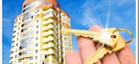 Какая квартплата за трехкомнатную квартиру?