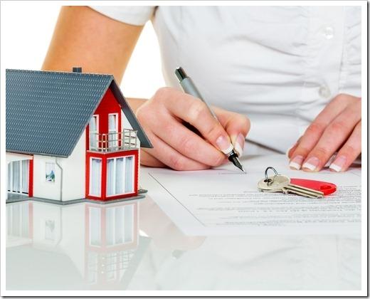 Рекомендации в отношении осуществления сделки