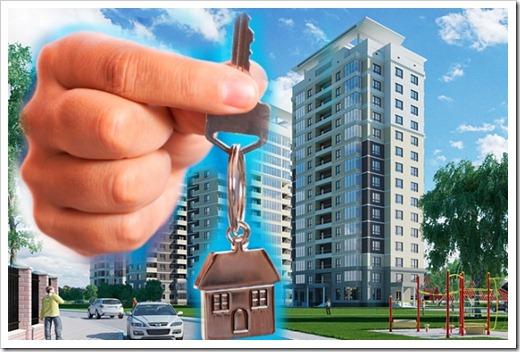 Значит, комфортную недвижимость не покупать?