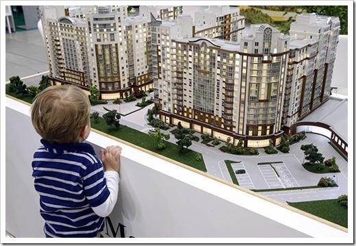 Выбор варианта недвижимости и оценка его банком