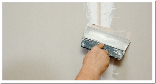 Повреждение трещинами стен