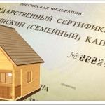 Без ипотеки явно не обойтись