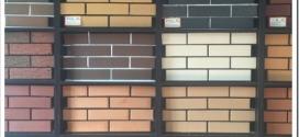 Что лучше: вентилируемый фасад или кирпич?