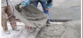 Что такое легкий бетон?
