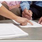 Проверка недвижимости от и до