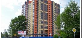 Как купить квартиру в Вологде от застройщика?