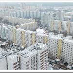 Профессиональная оценка вторичной недвижимости
