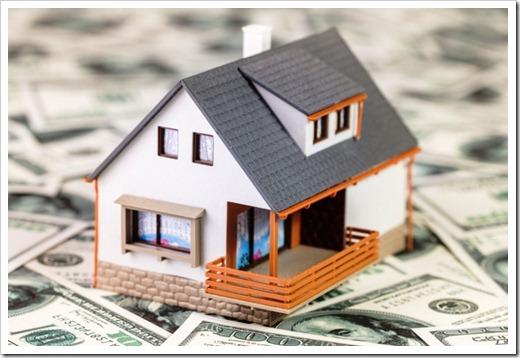 Какая недвижимость может быть заложена банку?