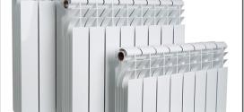 Обзор радиаторов отопления