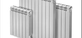 Какие алюминиевые радиаторы лучше?