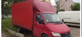 Как отправить груз транспортной компанией физическому лицу?